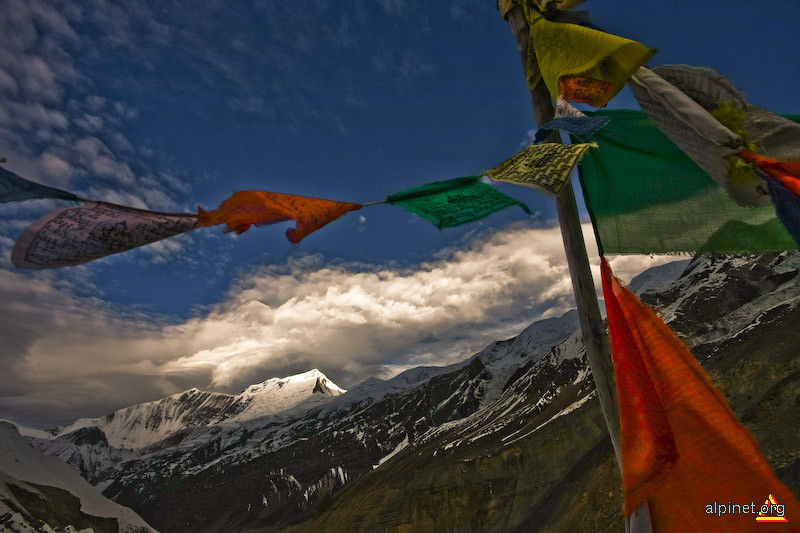 binecuvantat fie muntele